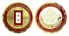 2 Star Deployment Banner Coin