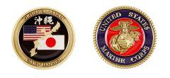 CAMP HANSEN USMC COIN